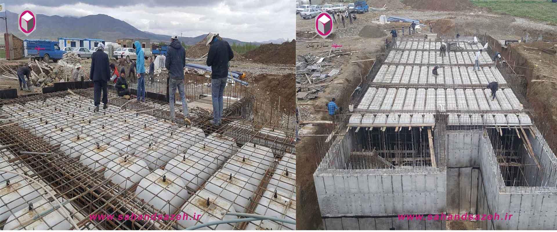 پروژه اجرایی سقف وافل پاک نوش ارومیه
