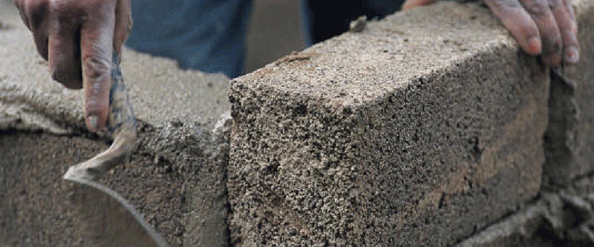مصالح شن و ماسه در ساختمان سازی
