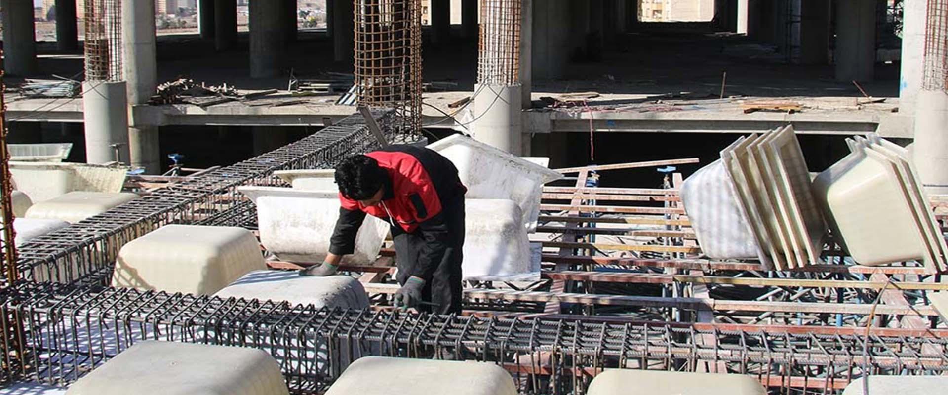 برتری محصولات قالب سقف وافل سهند سازه بتن
