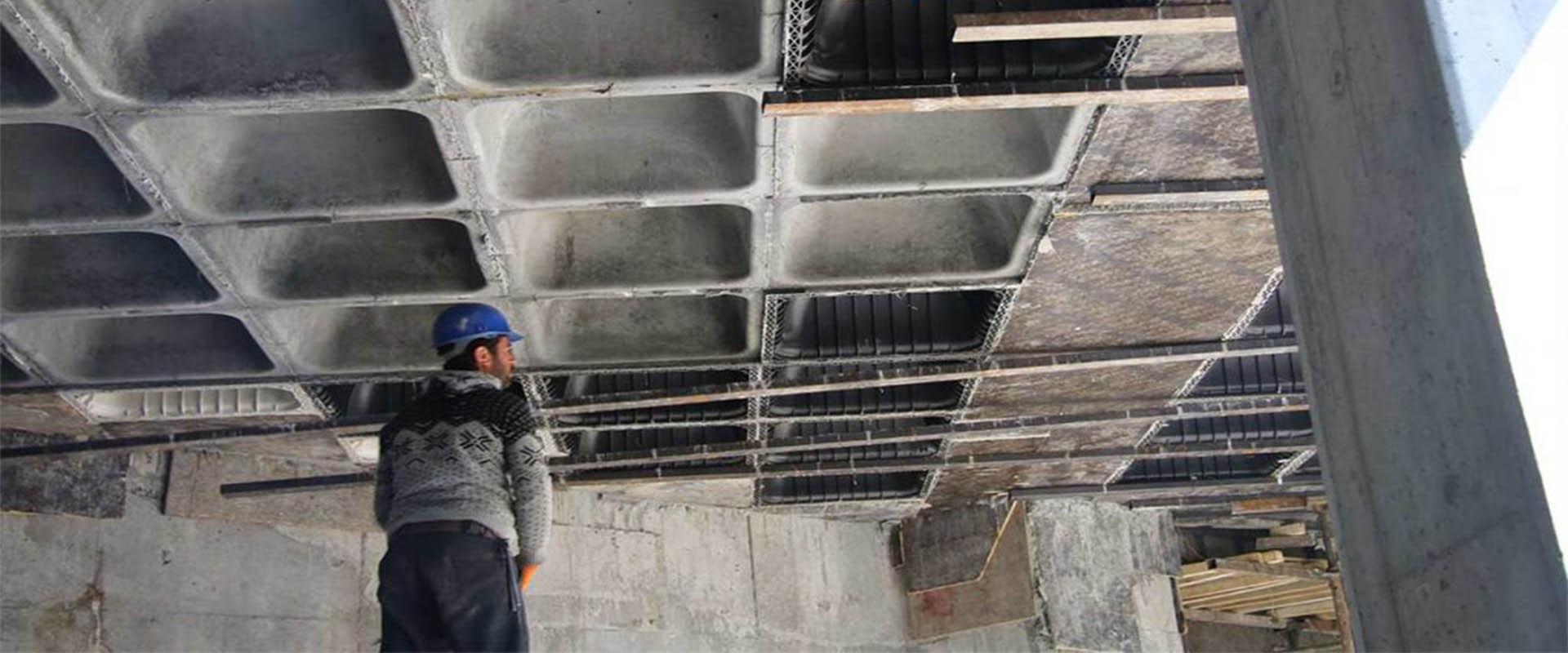 لزوم استفاده از سقف وافل برای اسکلت بتنی در ایران