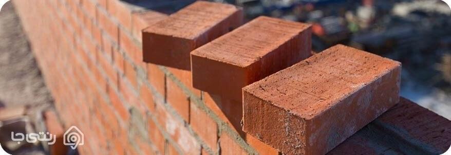 مصالح ساختمانی و انواع آن