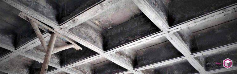 سقف وافل سهند سازه
